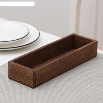 Подставка для столовых приборов, 25x8x4 см, цвет коричневый