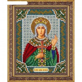 Набор для вышивки бисером «святая мученица царица александра»