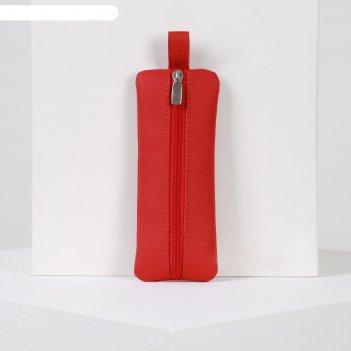 Ключница кл-22, 15*1*6, отд на молнии, металл кольцо, ладья, цвет красный