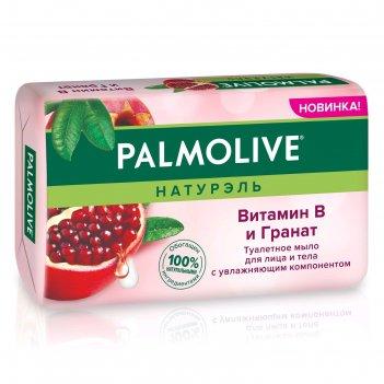 Туалетное мыло palmolive «натурэль», с витамином в и гранатом, 150 г