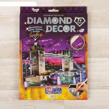 Набор для создания мозаики тауэрский мост diamond decor, планшетка без рам