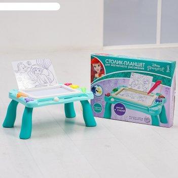 Столик-планшет для магнитного рисования 3 в 1 руссалочка принцессы