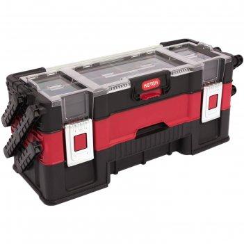 Ящик для инструментов canti trio organizer, красно-чёрный