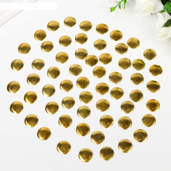 Декор для творчества металл кружочки золото набор 60 шт 1,6х1,6 см