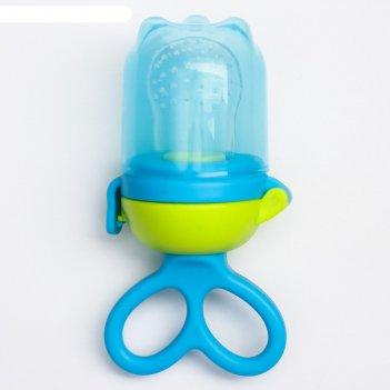 Ниблер с силиконовой сеточкой, вращающийся поршень, цвет голубой