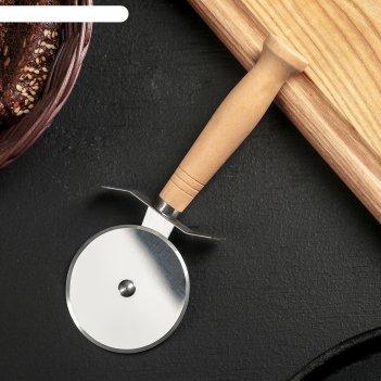 Нож для пиццы и теста доляна «классик», 18 см
