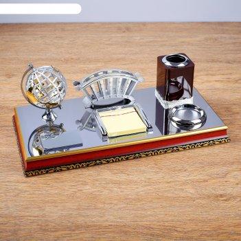 Набор настольный: глобус, визитница, блок для бумаги, подставка для ручек,