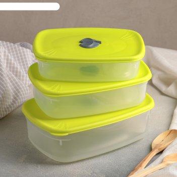 Набор пищевых контейнеров с крышками с часиками для свч galaxy, 3 шт: 0,75