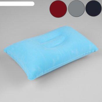 Подушка надувная, цвета микс