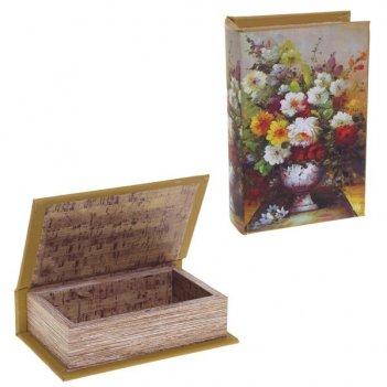Шкатулка-книга, l11 w5 h17 см