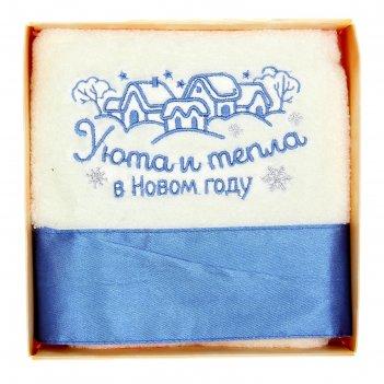 Полотенце с вышивкой collorista уюта и тепла в новом году! 32х70 см, хлопо