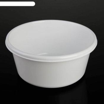 Таз круглый 6л, цвет белый