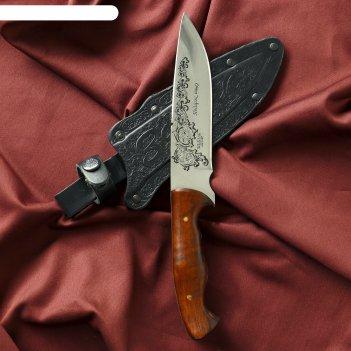 Нож туристический зодиак вощеный орех, сталь 40х13