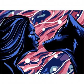 Картина по номерам на холсте с подрамником девушка и волк 30*40 см