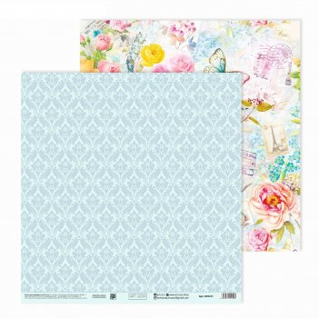 Бумага для скрапбукинга двусторонняя цветочная симфония время для счастья
