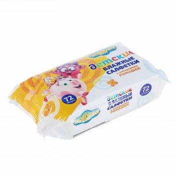 Салфетки влажные bambolina смешарики детские ромашка, 72 шт.