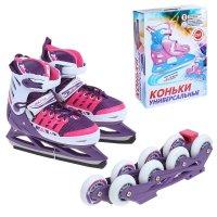 Коньки ледовые для фитнеса с роликовой платформой abec-7, 232b pink р. 39-