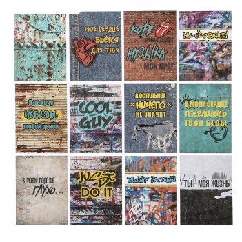 Набор карточек для скрапбукинга город контрастов 7,5х10 см