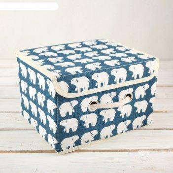 Короб для хранения с крышкой 25x20x17 северные мишки, цвет синий