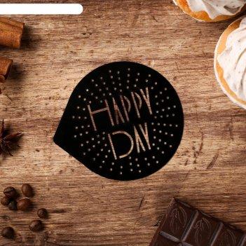 Трафарет для кофе «счастливый день», 9,5 х 8,5 см
