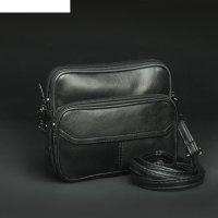 Сумка поясная, отдел на молнии, наружный карман, длинный ремень, цвет чёрн