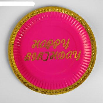 Тарелка бумажная с днём рождения!, 18 см, набор 6 шт., цвет розовый