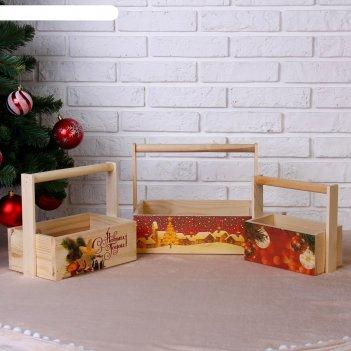 Набор кашпо новогодний №1 3 в 1, из массива сосны, деревянная ручка, натур