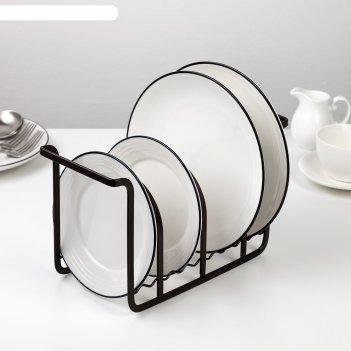 Сушилка для тарелок «лофт», на 10 предметов, 25,5x11x16 см, цвет коричневы