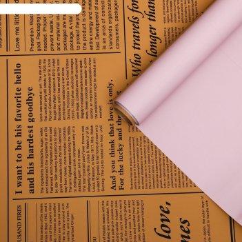 Плёнка матовая двусторонний, 0,58см*10м,50 микрон, розовый + крафт