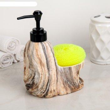 Дозатор для моющего средства с подставкой для губки мрамор