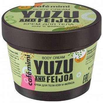 Крем для тела cafe mimi «юзу и фейхоа», 110 мл