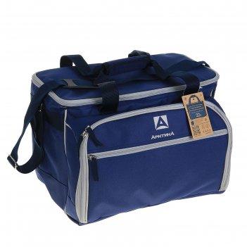 Рюкзак-холодильник «арктика», с набором посуды для пикника на 6 человек, ц