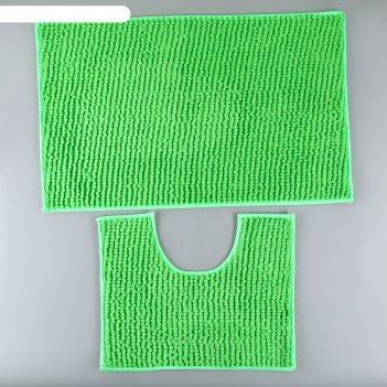 Набор ковриков для ванной и туалета букли 2 шт, цвет зелёный