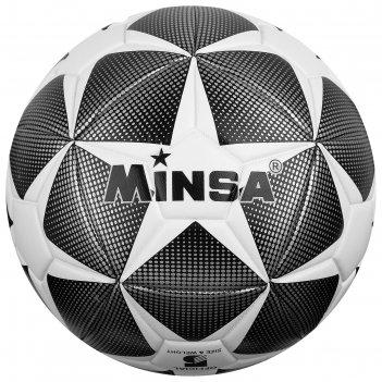 Мяч футбольный minsa, размер 5, 12 панелей, tpu, машинная сшивка