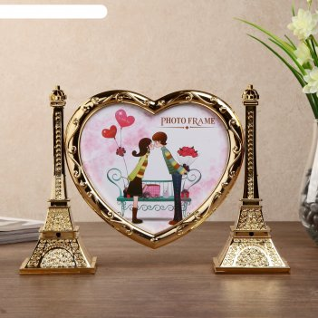 Фоторамка пластик на 2 фото 13х14 см башни и сердце золото 18х25,5х7 см