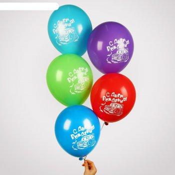 Шар воздушный 12 с днём рождения, тачка, набор 25 шт., микс