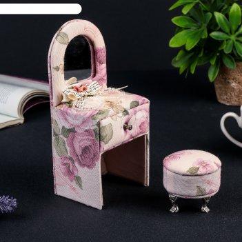 Шкатулка ткань для украшений дамский столик и табурет 17,5х8х6,2 см