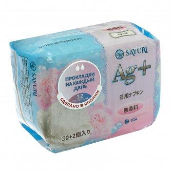Ежедневные гигиенические прокладки argentum+ , 15 см, 32 шт