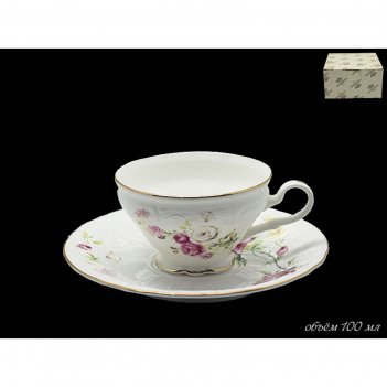 Кофейная чашка с блюдцем maria rose, в подарочной упаковке