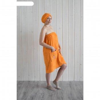Набор женский для сауны (парео+чалма) с вышивкой, оранжевый