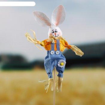 Огородное пугало «заяц», h = 50 см, микс