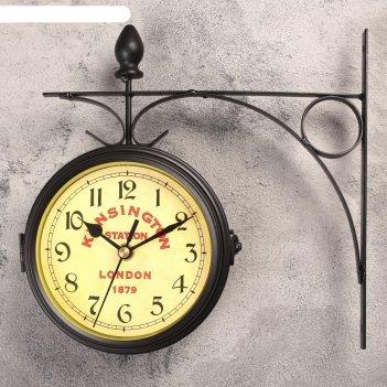 Часы настенные двойные, серия: садовые, kinsington station, d=16 см