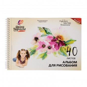 Альбом для рисования а4, 40 листов на гребне с перфорацией «луч» цветы, бл