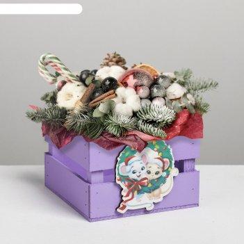 Ящик реечный с декором сг 2020, фиолетовый, 13 х 13 х 9 см