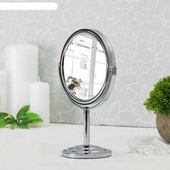 Зеркало на ножке, с увеличением, d зеркальной поверхности — 12,5 см, цвет