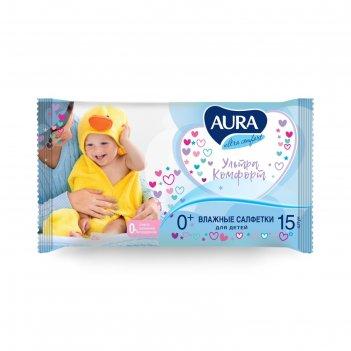 Салфетки влажные для детей aura ultra comfort, 15 шт, микс