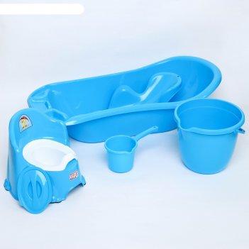 Набор  для  детей, цвет голубой