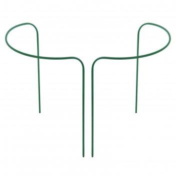 Кустодержатель, d = 60 см, h = 70 см, d = 1 см, металл, набор 2 шт., зелён