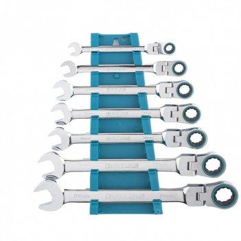 Набор ключей комбинированных с трещоткой, 8-19 мм, 7 шт, шарнирные, crv gr