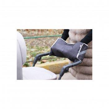 Муфта для рук «норд», серый